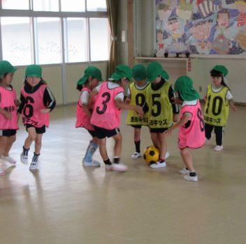 豊田キッズサッカー教室