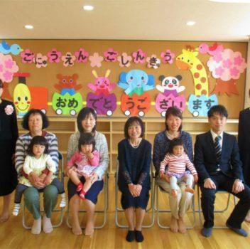 4月10日の子どもたち☺乳児くみ🌸入園式